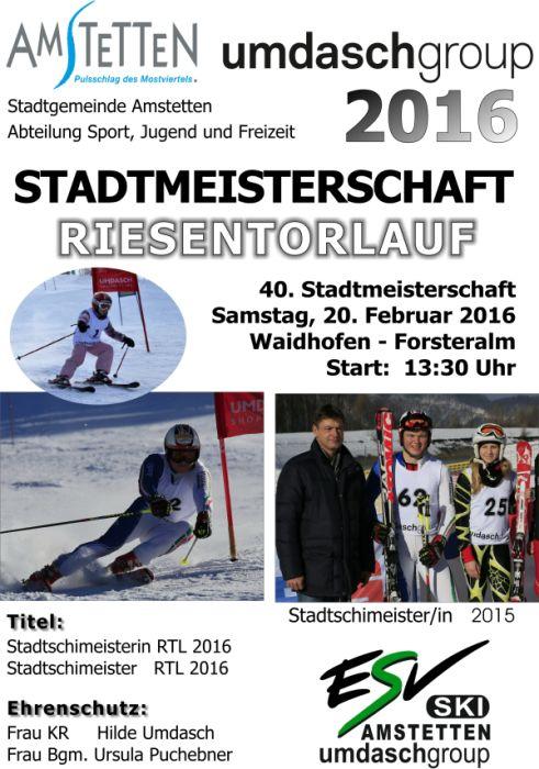 20160220_stadtskimeisterschaften